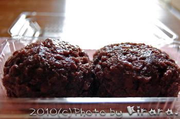 2010 06 02 ぼた餅 1.jpg