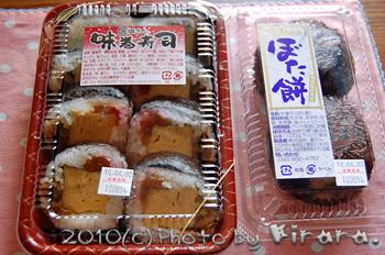 2010 06 02 資さんうどんのお持ち帰り.jpg