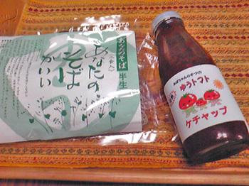 みなとオアシス由宇2009.10.23 .jpg