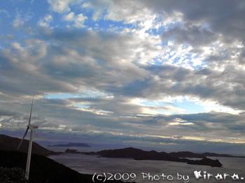 大星山 15.jpg