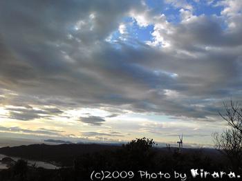 大星山 16.jpg