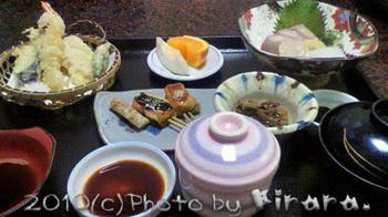 寿司定食 大島 2.jpg