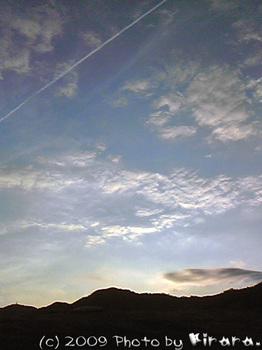 空 1 の縮小.jpg