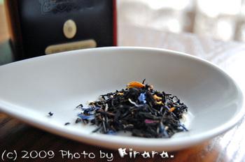 茶葉 の縮小.jpg